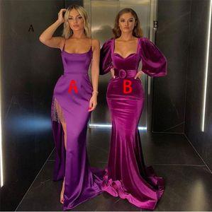 Новые элегантные слоеные рукава велюру вечерние вечерние платья длина пола милая леди выпускные платья 2021 длинные формальные платья