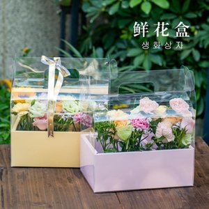 1pcs Net Red Valentine's Day Flower Cake Box Mother's Transparent Tote Bag Gift Pink Yellow Paper With Plastic Window Wrap