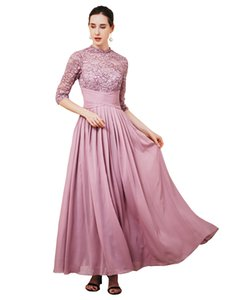 Mother of The Bride Groom Dress That Hide Belly Fat, Lace Corset Long Sleeve Formal Muslim Wedding Guest Evening Gown