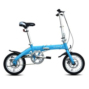 14inch Folding Bike Light Aluminum Alloy cycling bicycle for Youth with disc brake Student bike