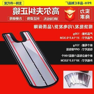 Acrylic putter mirror swing practice posture corrector mat golf supplies