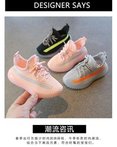 boy and girl non-slip, sweat-absorbeWear-resistant, deodorantnt, lightweight sports shoes for suitable spring autumn, fashionable breathable in styles 02