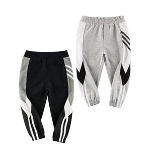 Trousers LucaLucky Teenage Boys Loose Pants For Little Baby Boy Clothing Summer Kids Patchwork Mid Waist Sport Pant