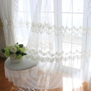Curtain & Drapes Customized Korean Lace Pearl Embroidery Living Room Bedroom Princess Simple Stitching White Window Screen
