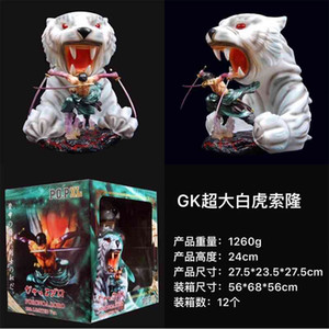 Pirate king GK large white tiger Sauron statue three knife flow box hand-made doll decoration model