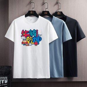 short sleeve summer t-shirt Men's Korean round neck Niu Zhuan Qian Kun Guo Chao leisure youth high school student SPQM