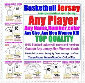 Пользовательские американые трикотажные трикотажные изделия для человека WAMEN Youth Kids Bayball Hockey Баскетбол цвет бейсбол футбол Джерси US Gear 4XL 5XL 6XL