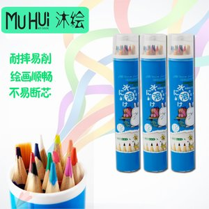 Painting Pens Muhua water soluble color lead advertising printing painting art pen 12 ~ 72 colors