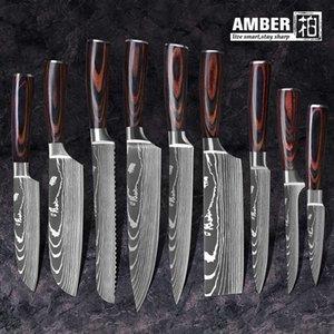 الفولاذ المقاوم للصدأ الشيف سكين الطبخ مطرقة شفرة العنبر 8 بوصة اليابانية أداة EDC الساطور القاطع تشريح المروحية سكاكين المطبخ
