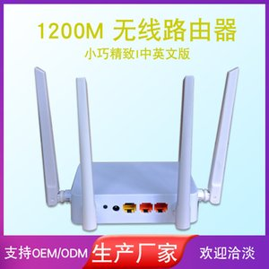 Routers Gigabit wireless router dual band AP repeater 5g broadband network WiFi