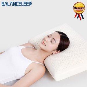 وسادة Balanceleep 60x40x11 تايلاند الطبيعية اللاتكس تدليك العظام الرقبة عنق الرحم العمود الفقري المحمية علاج فقرات كبيرة