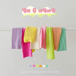 Socks For Kids Knit Knee High Baby Girls Cotton Accessories Summer Fashion Casual Sportswear 2-8Y B4880