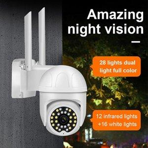 Camcorders PTZ IP Camera Wifi Outdoor AI Human Detection Audio 1080P Wireless Waterproof Security CCTV Digital Zoom