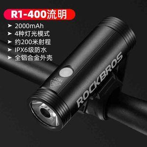 Rockbros bicycle lights night strong light flashlight USB charging headlight rain proof mountain bike riding equipment