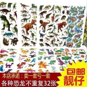 Dinosaur Three-dimensional Children's Puzzle Sticker Tyrannosaurus Rex Raptor Stegosaurus Reward Cartoon Paste. 7GAS723