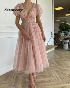 Glitter Blush Short Prom Dresses V-Neck Puff Sleeves Pleated Tulle Evening Dresses Buttons Tea-Length A-Line Party Gowns