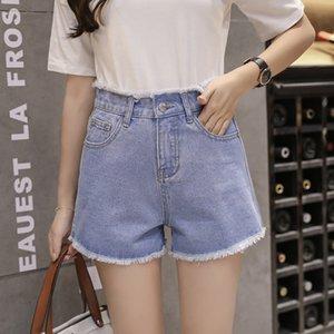 Women's Shorts women female summer high waist loose edge thin student jeans NKYK