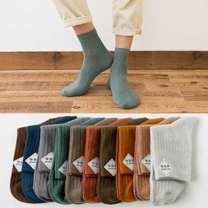 New autumn and winter double needle solid color leisure middle tube men's socks combed cotton stockings