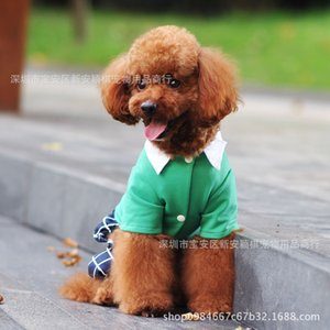 Little Four Legged Teddy Pet Bomei Spring Summer Autumn Winter Holiday Two Pieces of Clothing Dog Clothes