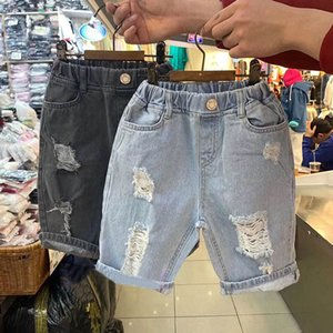Kids Jeans Baby Shorts Hole Denim Pant Summer Casual Loose Boys Pants Girls Clothes Children Clothing 1-7T B4637