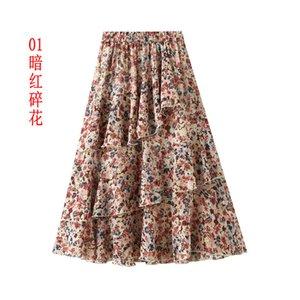 2021 spring and summer Floral Chiffon length fishtail skirt women irregular medium l