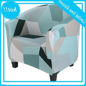 1pc Spandex Elastic Tub Chair Covers Printing Leisure Stretch Bathtub Armchair Seat Cover Protector Washable Slipcover