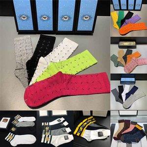 Con caja 2021 Mens Designer Socks Womens Luxe Winter Malla animal Impreso Moda Tigre Lobo Cabeza salvaje Calcetín Bordado Algodón Calcetines casuales