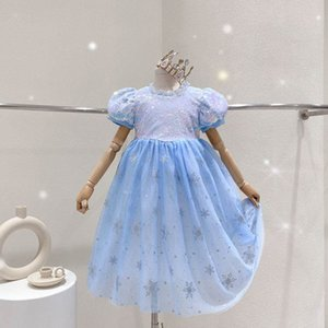Girl's Dresses Baby Girls Casual Outfits Clothes Child Clothing Summer Short Sleeve Princess Sequin Party Children Wear 2-7Y B4942