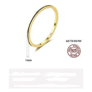 Европейский и американский 2021 модный глянцевый кольцо S925 покрывается 14 кг золотые кольца кольца женские простые ювелирные аксессуары подарок свадебный чехол