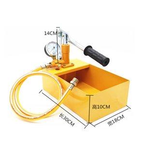 Aluminum 2.5MPa Pressure Test Pump 25KG Water Pressure Tester Manual Hydraulic Test Pump Machine with G1 2