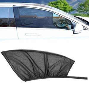 سيارة الشمس الظل الجانب نافذة الشمس ظلة غطاء السيارات الأشعة فوق البنفسجية حماية شبكة قناع الأفلام ستارة الملحقات التصميم