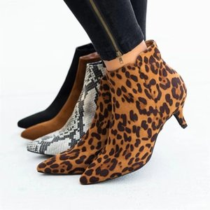 Straight snake leopard autumn winter naked sexy thin medium heel short large women's boots Brand Men Women Waterproof Leather Sneakers
