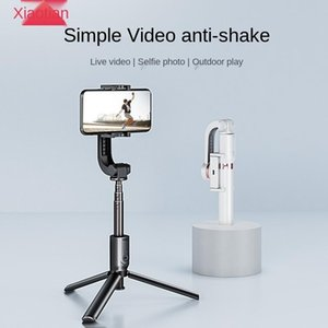 Selfie Monopods Wireless 4 In 1 Bluetooth Stick With Foldable Tripod Universal Video Monopod Suitable For Smartphone