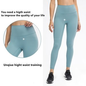 Lulu Ultra Soft Yoga Pants for Women High Waisted Tummy Control Workout Leggings with Pockets C0331