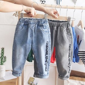 Children's Jeans Boys Wear 2021 Spring and Autumn Foreign Style Korean Casual Baby Pants