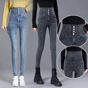 Woman Jeans Pants Stretch Spring and Autumn High Waist Pencil Pants Skinny Trousers Pantalones Vaqueros Mujer