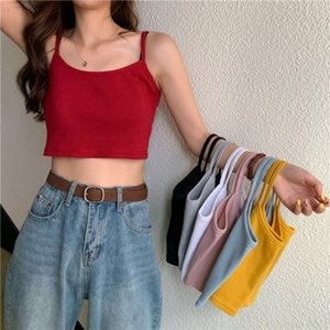 Two piece summer Korean Slim small suspender vest for women