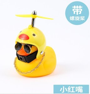 Electronic Pets Customized LOGO web celebrity yellow duck automotive supplies creative decorations car ornaments bamboo dragonfly decorated with broken