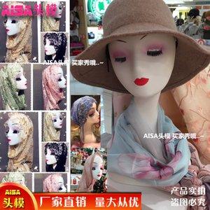Scarf Model Rack Human Display Hat Wig Head Female Fake