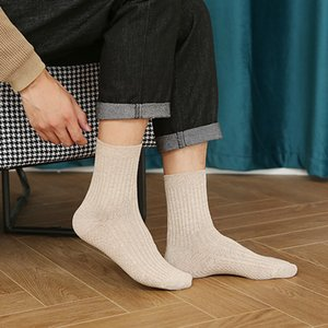 21SS Mens Socks Off Multi Color And White Long Cotton Male Soild 7 colors Mesh For All Size