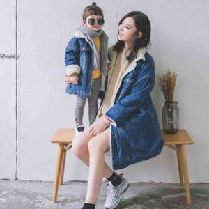 Daughter Denim Mother Jacket Autumn Winter Fashion Lamb Wool Heavy Children Long Coat Boys and Girls Family Matching Outfits