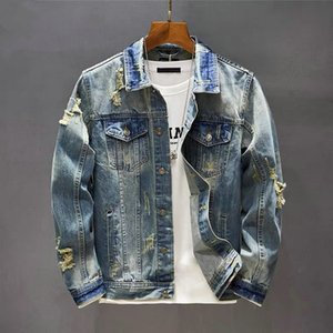 Chaquetas de vaqueros de hombre, primavera y otoño Personalidad Slim Retro Jeans abrigo, estilo británico versátil, moda guapo brandmen
