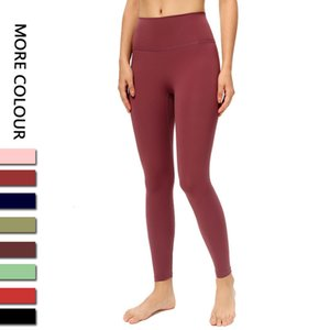 Fitness Athletic Solid Yoga Pants Women Girls High Waist Running Yoga Outfits Ladies Sports Full Leggings Ladies Pants Workout Leggins