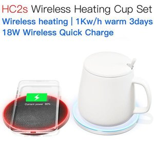 JAKCOM HC2S Wireless Heating Cup Set New Product of Wireless Chargers as 10w charger 5 usb charger chargeur