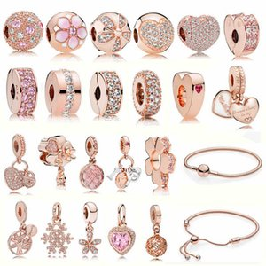 Rose gold dream catcher pendant S925 sterling silver fixed clip buckle glazed beads Pandora loose bead