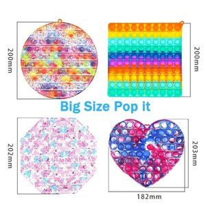 DHL Fast Delivery Big Size Pop It Push Bubble Fidget Toys Stress Relief Toy Antistress PopIt Soft Squishy Anti-Stress Gift Box Poppi