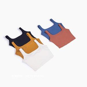 Camisoles rib sports underwear U-shaped back fitness vest with bra Yoga dress