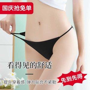 Traceless ice silk women's low waist underwear pure cotton crotch one piece summer sexy ribbon bikini fun thong