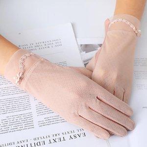 Five Fingers Gloves 1 Pair Women Sunscreen Summer Anti-Uv Elastic Thin Mittens Driving Full Finger Dress Women's Bike Sleeve