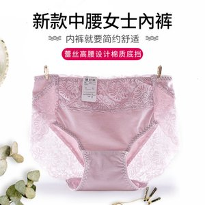 men's and womens ClothingNew middle waist pure cotton women's underwear Japanese seamless large size buttock lifting abdominal briefs for women